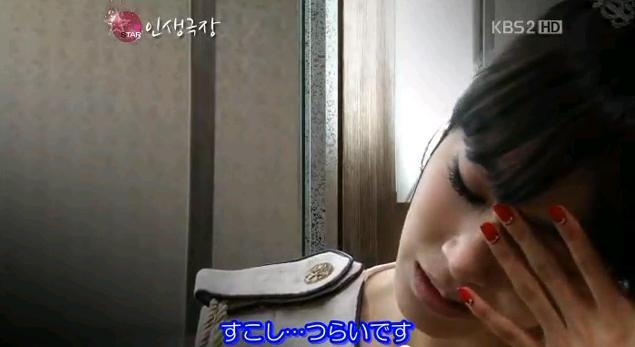 KBS2_111123_2.jpg