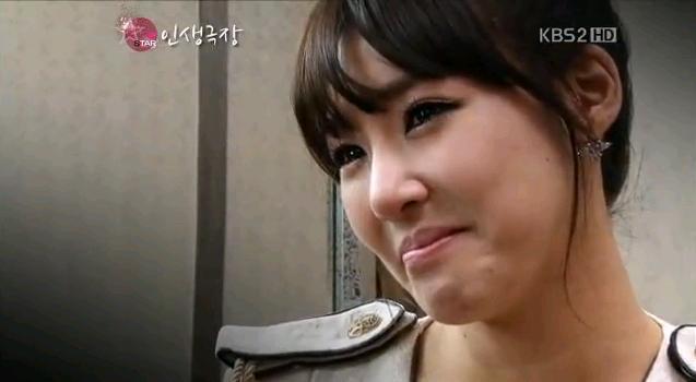 KBS2_111123_3.jpg