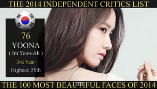 Most Beautiful Faces of 2014 Yoona.jpg
