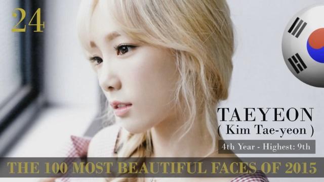 TC2015_Taeyeon.jpg