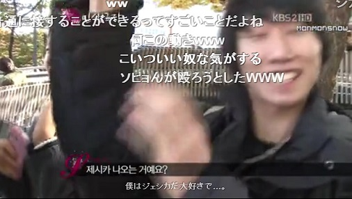 スター人生劇場EP2_Seohyun06.jpg