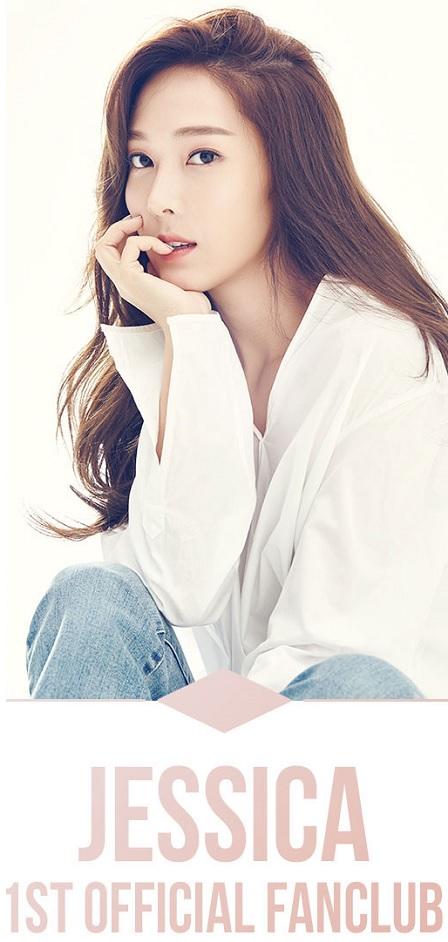 Jessica 1st Official Fanclub Recruitment.jpg