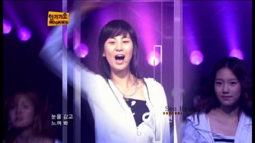 SNSD_All_About_Disc6_SeoHyun_01.jpg