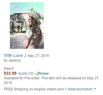 With Love J Amazon.jpg
