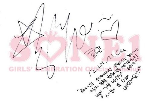 20110101_SNSD_Greetings_Hyoyeon.jpg