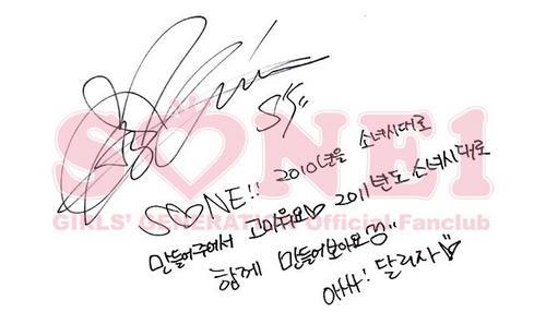 20110101_SNSD_Greetings_SooYoung.jpg