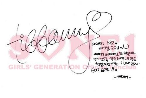 20110101_SNSD_Greetings_Tiffany.jpg