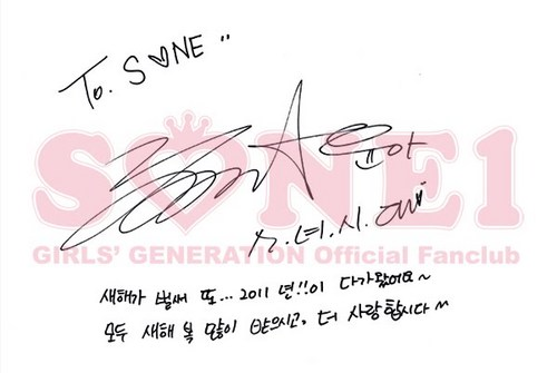 20110101_SNSD_Greetings_YoonA.jpg