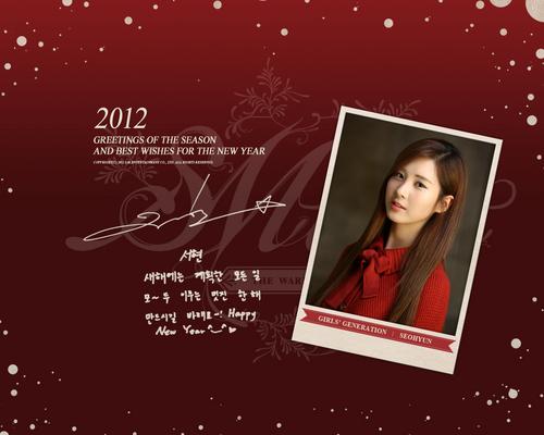 20120101_SNSD_Greetings_SeoHyun.jpg