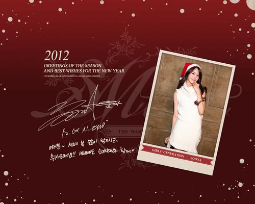 20120101_SNSD_Greetings_YoonA.jpg