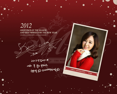 20120101_SNSD_Greetings_Yuri.jpg