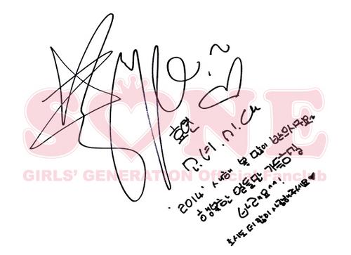 20130101_SNSD_Greetings_Hyoyeon.jpg