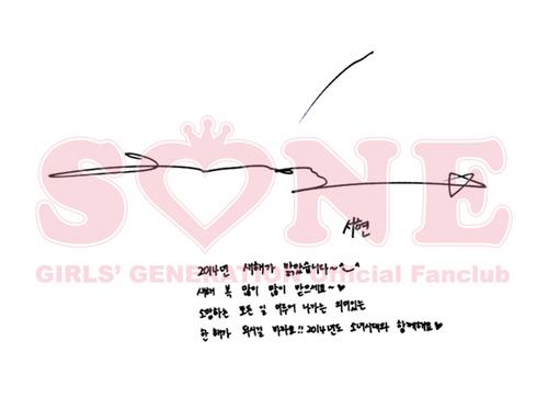 20140101_SNSD_Greetings_SeoHyun.jpg