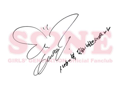 20140101_SNSD_Greetings_TaeYeon.jpg