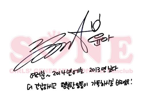 20140101_SNSD_Greetings_YoonA.jpg